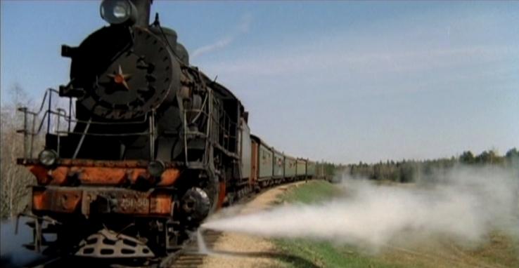 train from Mama, ich lebe